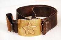 a5ff8f5151 1945 Szovjet katonai derékszíj / 1945 Soviet belt | 211. Online ...